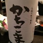 46609575 - 日本酒オンパレード!