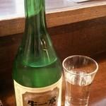 46611466 - 冷酒1430円