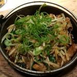 46613248 - ホルモンと野菜のピリ辛味噌焼き