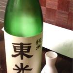 魚匠屋 - 東光 純米