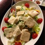 46613455 - 豆腐サラダ