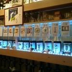あらさん - 富山の日本酒がずらりと並ぶ