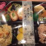 銘店弁当 膳まい - 幕の内弁当(パッケージ)