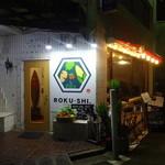46614757 - 武蔵小杉駅北口