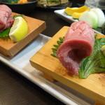 肉タレ屋 - 厚切りマンゴーカットタン