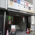 鉄板 松阪屋 -