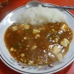 満福 - 麻婆丼950円