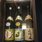 ニュー信州 - 森伊蔵。今は注文できませんがあれば数千円で一升瓶キープできました。
