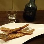 SLOTH - 鮭とば炙り