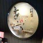 串揚げダイニング あげあげ - 串揚げダイニング あげあげ(2016.01.16)