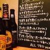 ジョニーとリー - ドリンク写真:クラフトビール多数あり!