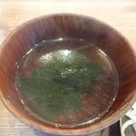和西灯 - ワカメスープ(16-01)