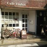 カフェ ヴィオロン -