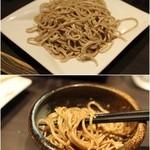 新宿東口個室食べ放題飲み放題コラーゲンしゃぶしゃぶ鍋 一蓮 -