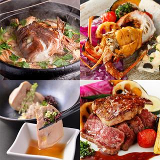 旬食材から豪華食材まで、食材の可能性を最大限に引き出します!
