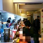ra-menkotsukotsutei - 店内満席なのです(@_@)