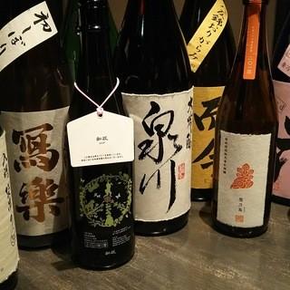 人気酒と季節限定酒中心に一杯500円~お楽しみいただけます!