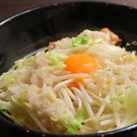 J-LOW麺 - 油そば 700円 150g〜300gまで無料