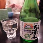 うな繁 - 201601 地元清水町の緑米を使用した「大湧水」(300ml 1050円)