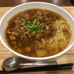 46632832 - 麻婆麺内税750円