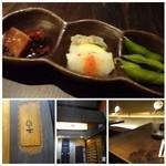 46633003 - ◆最初に「お通し・3種類(400円)」・・魚の南蛮漬け・烏賊などの煮込み・枝豆など。                       ツマミにいい品々です。