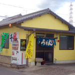 千ちゃん - 目立たな場所にありますがお店は黄色いくて目立ってまっすん(*´д`*)
