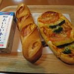 トランドール - 醤油ベーコンとたっぷり野菜のフォカッチャ