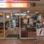 トランドール - JR佐賀駅の改札を出てすぐ