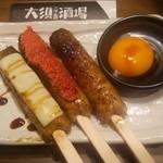 大須二丁目酒場 - つくね盛合せ ¥480  (タレ・チーズ・明太子)