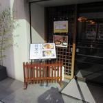 清月茶房 - 店頭入口
