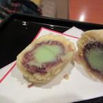 清月茶房 - 福寿草 断面写真