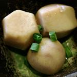 ザ オイスター マンズ - 定食の里芋