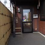 道とん堀 - 入口