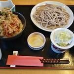 おおわ田 - 本日のBランチ(ミニかき揚げ丼) 800円