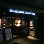 クリストファー ストリート カフェ -
