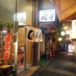 風月 - JR天満駅から3分程。天神橋筋商店街から少し入ったところ