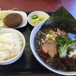 46643960 - 黒ゴマタンタン麺Aランチ:918円 この日はカレーコロッケ。お腹いっぱいです( ´ ▽ ` )ノ