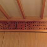 寿司幸 - メニューは、ねた板に