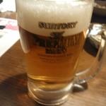 坐・和民 - 【2016.1.20(水)】飲み放題の生ビール