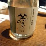 坐・和民 - 【2016.1.20(水)】飲み放題の冷酒