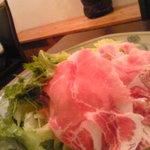 ふく手羽 - サラダ