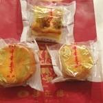 46651194 - 中華菓子 3点
