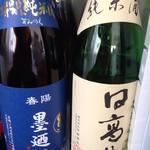 かき小屋 渡波 - 日本酒は石巻の地酒を中心に取り揃えています