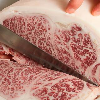 """美味しさの秘密は肉の""""切り方""""!プロが切った厚切り肉を堪能"""