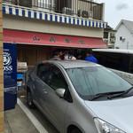 山為食堂 - 和歌山の中華そばの老舗にして名店。今日もお客さんが絶えることはないよd(^_^o)