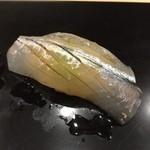 鮨 田なべ - さより