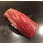 鮨 田なべ - 本鮪赤身