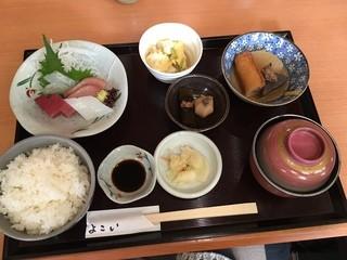 和食 よこい - お造りの定食