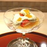 弧玖 - 柚子と苺とアボガドムース