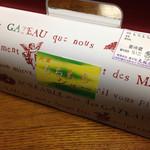 46665117 - もちもちシュー【M 10個入り】(870円)